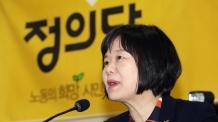 정의, 평화당과 공동교섭단체 추진…'캐스팅보터' 예고
