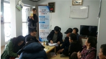 농관원, '오지마을' 찾아가는 직불금 접수