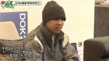 """도끼, 130평 호텔 하우스 공개…""""난방비 안들어 오히려 절약"""""""