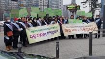 송파구, 한달에 한번 '미세먼지 줄이기' 캠페인 펼친다