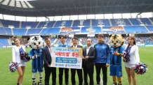 울산농협-울산현대축구단, 지역쌀 소비 촉진 나서