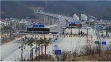 대구 앞산터널로 상인~파동 대형차량 통행료 인상