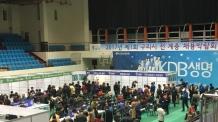 """백경현 구리시장, """"모든 역량을 일자리 창출에 집중할 계획"""""""