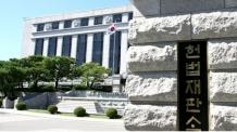 (온 9시) 헌재, 낙태죄 공개변론… 9월 재판관 교체 앞서 결론낼 듯