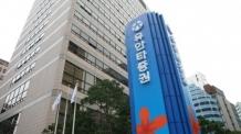 유안타증권, 골드센터영업부 투자설명회 개최