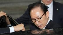 이명박 운명 가를 박범석 판사는 누구?…신연희 강남구청장 구속