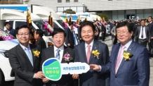 농협, 경제사업 활성화ㆍ농가소득 증대 기여 20개 최우수 농축협 시상