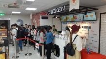 대만으로 간 BBQ, 한국식 치킨 전파한다