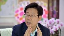 이재명 전 성남시장, 21일 경기지사 출마 예비후보 등록