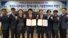 수원시 '제15회 수원정보과학축제' 준비 첫발