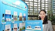 SC제일은행, 시각장애인 여행안내서 제작 재능기부 캠페인