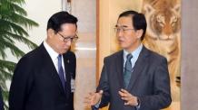 靑, 29일 남북 고위급 회담 제안…수석대표 조명균 통일부 장관