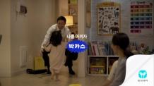 동아제약 박카스, '국민이 선택한 좋은 광고상' 수상