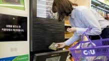삼겹살도 자판기에서 뽑아먹는다