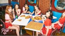 에이핑크 벌써 데뷔 7주년…4월21일 기념 팬미팅