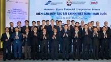 은행聯, 베트남 금융권 교류…新남방정책 지원