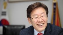 """이재명 """"지방선거 예비후보 후원금지는 위법""""…헌법소원 청구"""