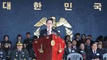 오늘 제3회 서해수호의 날 기념식, 송영무 장관 참석