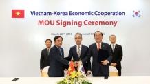 두산중공업, 베트남 풍력발전 시장 진출