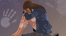 """""""연희단 단원 배제하라"""" 극단 싸잡아 비난…피해자에게 튄 불똥"""