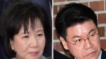 """손혜원 """"장제원 MB 향한 의리, 국민들도 잊지 않을 것"""""""