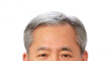 양수영 전 포스코대우 부사장, 제13대 석유공사 사장에 취임