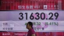 홍콩정부, 150만명에 55만원 푼다…대규모 재정 흑자 덕분