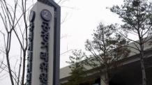 """(1200) (일/생)""""월 9000만원 매출 보장"""" 가맹정보 뻥튀기…무한컴퍼니에 과징금"""
