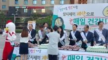 범 농협, 계란 소비촉진 운동 전개