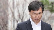 구속영장 청구된 안희정…'위력' 여부가 주요 변수