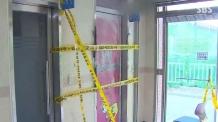 액체괴물, 화장실 변기 부술 정도 위력 '위험성 심각'