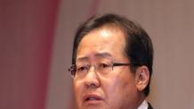 """민주당, """"홍준표 세탁기 기억하냐"""" 물은 까닭"""