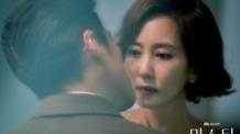 JTBC '미스티' 8.452% 종영…압도적인 김남주와 짜릿한 대본