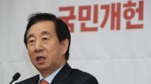 """김성태 """"야4당, 합동의총 열어 대통령 개헌안 대응 제안"""""""