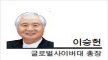 [헤럴드포럼-이승헌 글로벌사이버대 총장]남북정상회담, 무엇으로 만날 것인가?