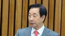 '공항 패싱' 김성태 처벌 없어…공항공사·대한항공만 과태료