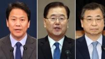 임종석 정의용 서훈 조명균 송영무 강경화 남북정상회담 수행