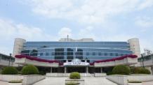 하남시, 사전심사청구제 활성화 위한 사전심사심의위 매일 개최