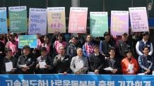 '강남 전용' SR…철도 양극화 주범(?)