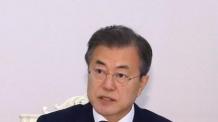 美타임 '영향력 있는 인물 100인'…문재인ㆍ김정은ㆍ트럼프 이름 올려