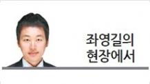'원세훈 판결' 대법원에 던져야 할 진짜 질문