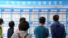 '2018년 제1회 광주시 채용박람회' 26일 시청에서 개최