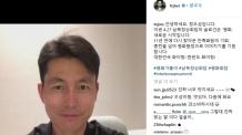 """정우성 """"종전 넘어 평화협정으로"""" 캠페인 동참"""
