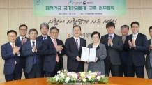 통계청ㆍ인권위 '국가 인권통계' 작성… 내년 말 공개
