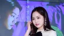 """'하트시그널 여신' 배윤경 """"임용고시 준비생 됐어요"""""""