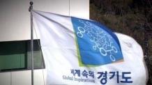 경기도 전역 오존주의보…외출자제 당부