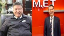 3·4월 '이달의 기능한국인'에 최도현·김영삼 대표 선정