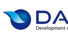 (토요일자)[PICK?UP!]국내 가드레일 1위 다스코, 남북 고속도로 건설 기대감 '하이웨이'