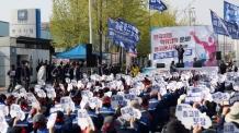 한국GM 노사, 임단협 교섭 결렬…법정관리 신청할 듯