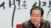 """홍준표 """"드루킹 댓글조작 사건, 증거인멸 전에 조속히 특검 도입해야"""""""